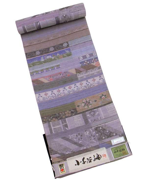 【特別企画商品】 伝統的 工芸品小千谷 紬 反物絹100% 【 訳あり品 :ランクA】