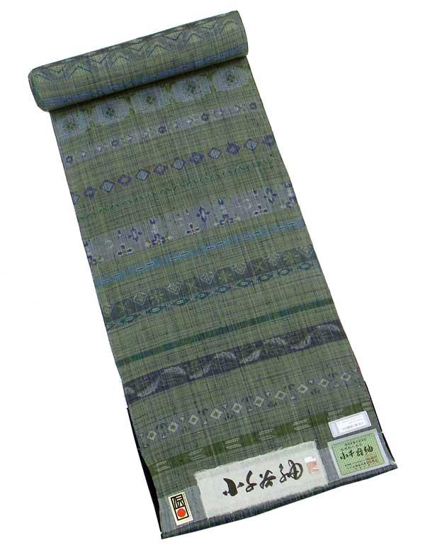 【特別企画商品】 伝統的 工芸品小千谷 紬 反物絹100%【 訳あり品 :ランクA】