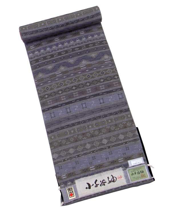 【特別企画商品】伝統的 工芸品小千谷 紬 反物絹100% 【 訳あり品 :ランクA】