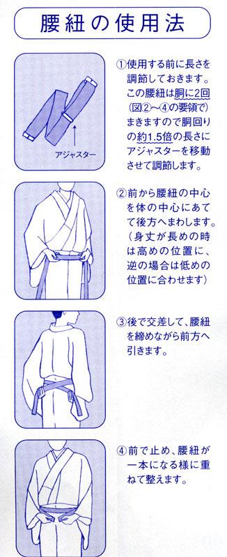 Needle belt