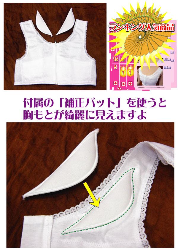 Luxury Japanese style bra