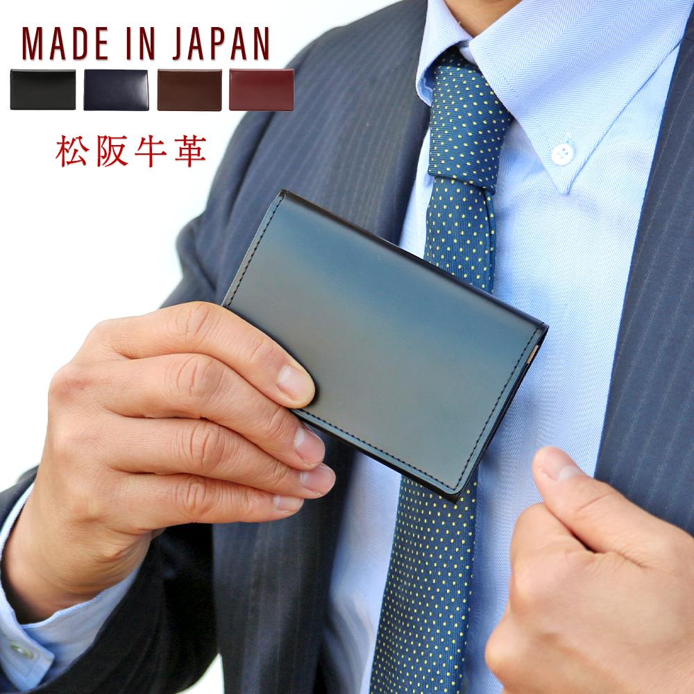 【クーポン配布中】さとり 松坂牛 本革 名刺入れ 日本製