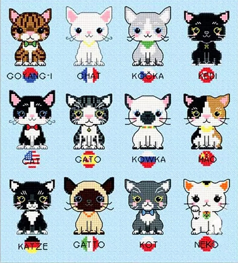 かわいい クロスステッチキット 海外輸入キット 新作アイテム毎日更新 12匹の猫 可愛い 猫猫サンプラー 招き猫 各国の猫たち かわいい刺繍キット 送料無料 ハンドメイド 初級 初心者 NEW ARRIVAL 手芸セット