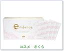 CAC エヴィデンス ホワイトパウダーウォッシュ 6箱