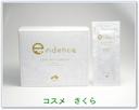 CAC エヴィデンス スーパーパックコルニューム 30包(1箱)×6箱