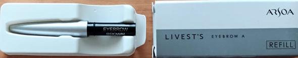 新作多数 アルソア化粧品 リベスト アイブロウ 550 LIVEST'S ARSOA 登場大人気アイテム ダークブラウン