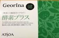 アルソア ジオリナ 酵素プラス ラージサイズ