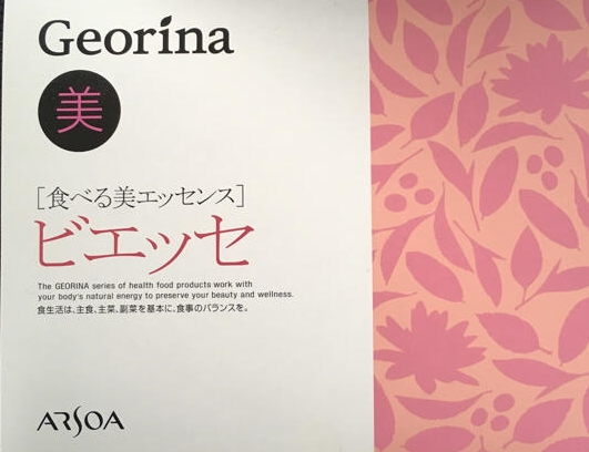 ジオリナ ビエッセ ラージサイズ ビエッセ ラージサイズ ジオリナ 4個セット, ミナミアイヅグン:2aad9084 --- officewill.xsrv.jp