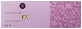 【限定セール!】 アルソア ジオリナ ジオリナ ARSOA ビエッセEX ラージサイズ ラージサイズ ARSOA, MOONEYES:ec42cfce --- konecti.dominiotemporario.com