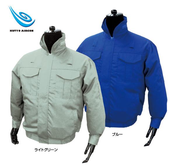 【服のみ3着】 空調服 ハーネス 空調エアコン服3着 ブレイン BR-587 最安値 空調服