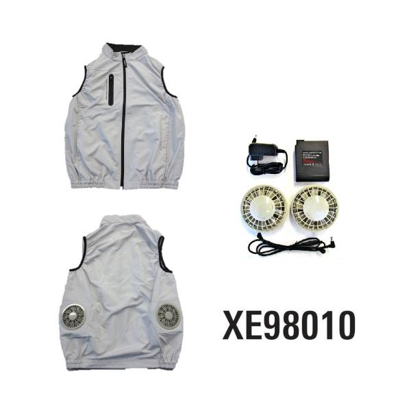 空調服 ベスト ジーベック XE98010シルバーグレー さくら電子 ファンバッテリーセット 最安値 XEBEC 空調服 ポリエステル100% 格安空調服セット PSE取得