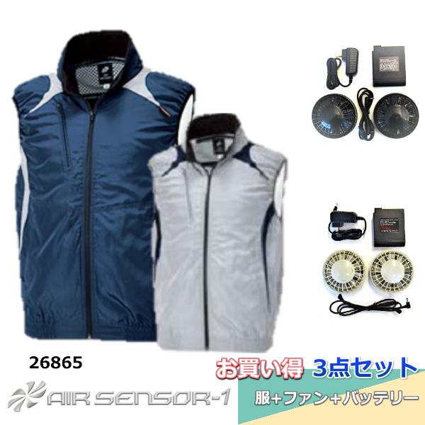 空調服 セット 26865 SOB クロダルマ さくら電子 ファン バッテリー セット ベスト 最安値 ポリ100% 作業服 PSE取得