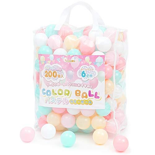 coccoro カラーボール パステル 5色 200個入り 大注目 プレイハウス用 直径6cm キッズテント ボールプール 希望者のみラッピング無料