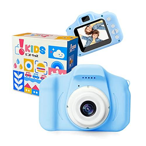 ピントキッズ トイカメラ キッズカメラ セール 登場から人気沸騰 ブルー 安全ストラップ付 数量限定