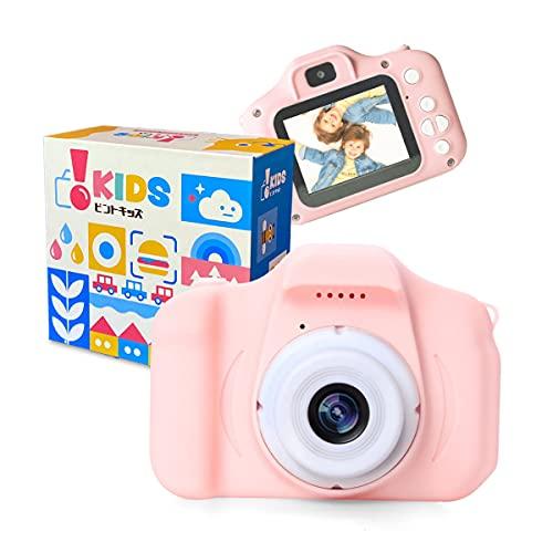買物 ピントキッズ 定価 トイカメラ キッズカメラ 安全ストラップ付 ベビーピンク