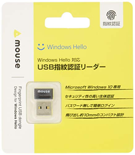 mouse 今季も再入荷 激安通販ショッピング USB指紋認証リーダー Windows 機能対応 FP01 Hello
