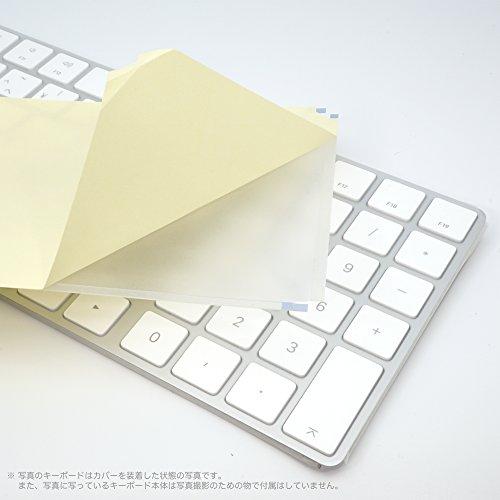 美品 フルフラットキーボードカバー Apple Magic Keyboard テンキー付き 極薄ポリウレタンエラストマー PTKP170 最新号掲載アイテム