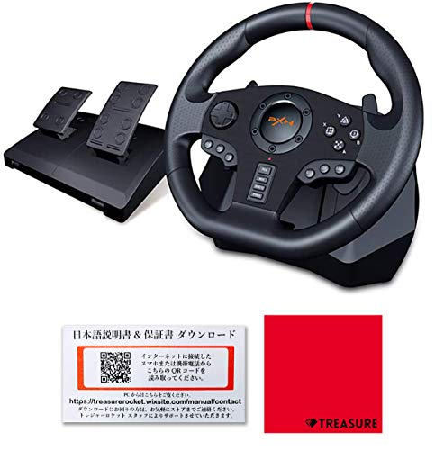 [正規品/日本語説明書/6カ月保証] PXN V900 PC レーシングホイール 270/900度 ペダル付き セット品 [PS4/PS3/XBOX ONE/XBOX 360/Switch/PC]