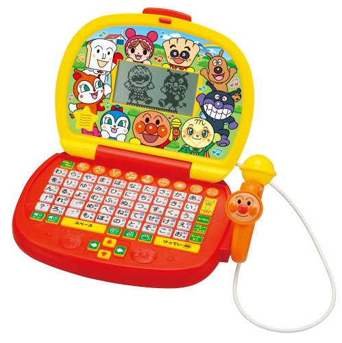 アンパンマン マイクでうたえる· はじめてのパソコンだいすき