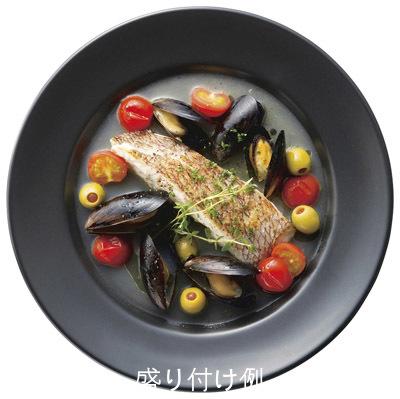 黒エクシブ 27cm ディナー皿