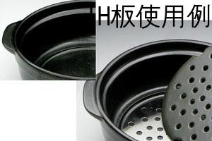 黒釉 6号 IH 1000cc ポトフ & ブイヤベース 土鍋発熱プレート使用でIHコンロ対応