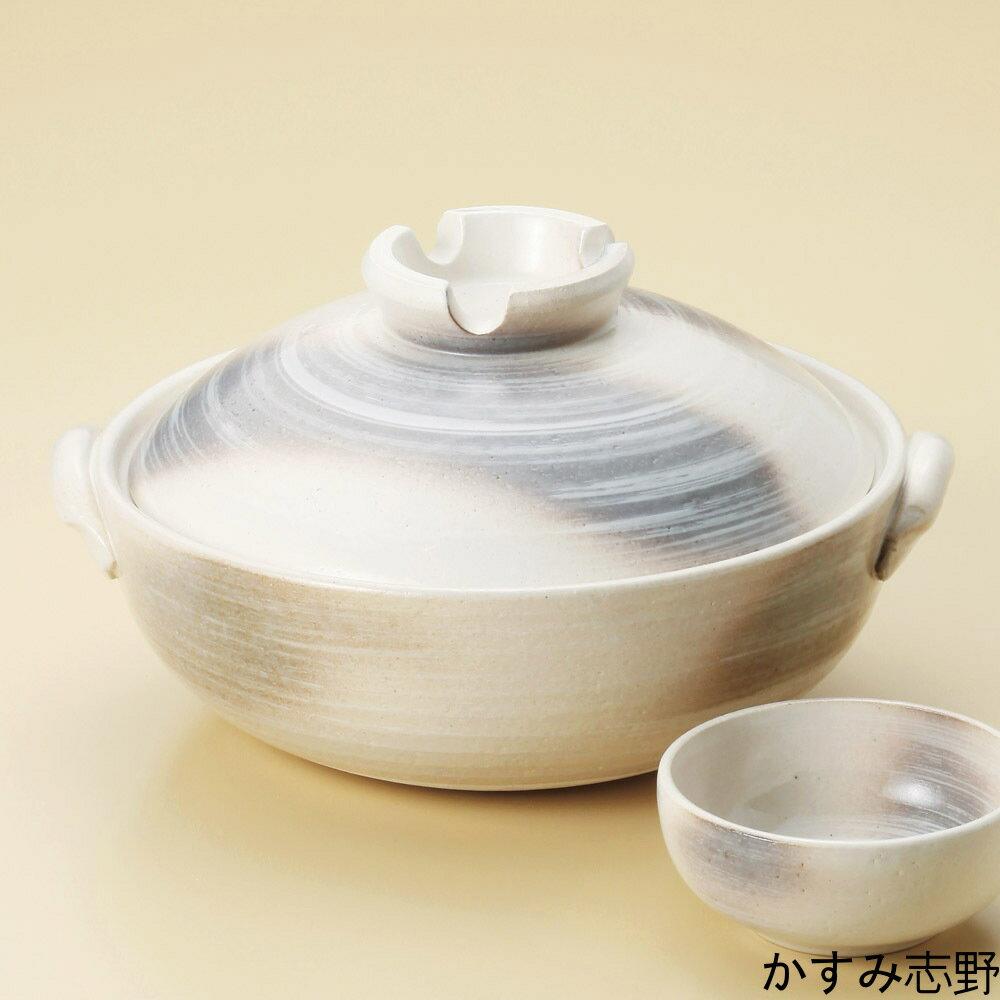 10号 かすみ志野 ちゃんこ 4~6人用土鍋