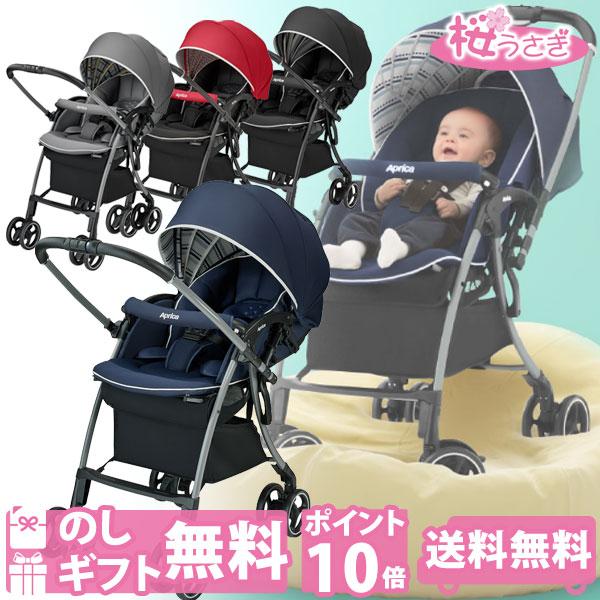 アップリカ ラクーナ クッション aprica luxuna cushion ポイント10倍 送料無料※ aprica ラクーナクッション 両対面 オート4キャス 新生児
