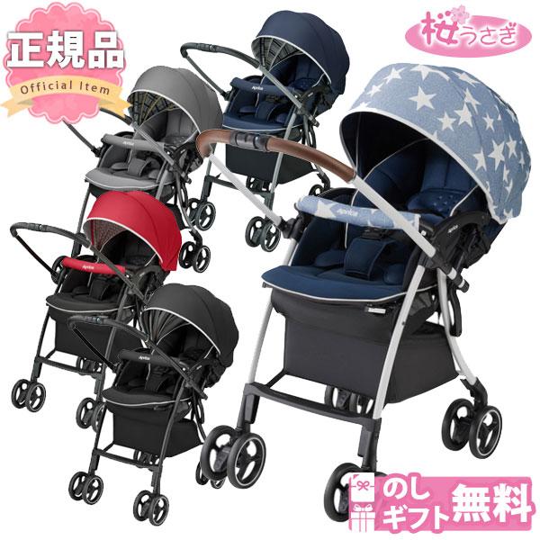 アップリカ ラクーナ クッション aprica luxuna cushion 送料無料※ aprica ラクーナクッション 両対面 オート4キャス 新生児