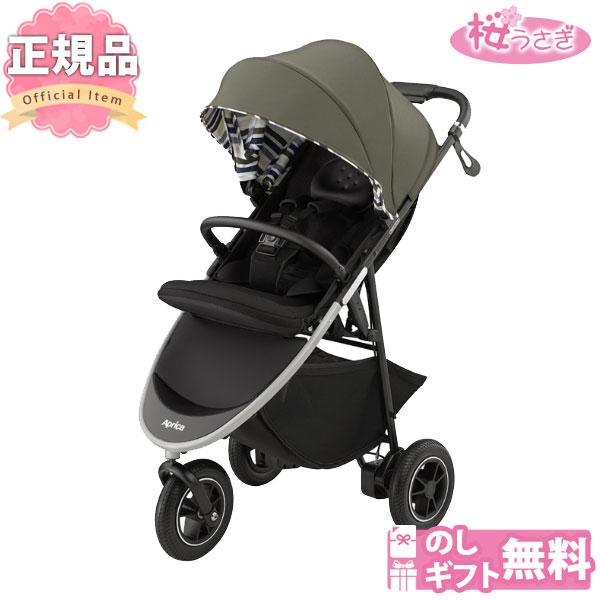 ベビーカー バギー 新生児 A型 アップリカ 3輪 スムーヴ AE SMOOOVE 送料無料
