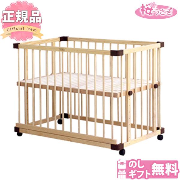 ファルスカ ベッドサイドベッド03 通常タイプ グランドール 簡単組み立て【楽ギフ_のし】【■】