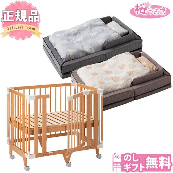 ファルスカ クリエイティブ コット farska Creative Cot + コンパクトベッド フリー Compact Bed Free フラッグシップライン グランドール クリエイティブコット コンパクト ベッド