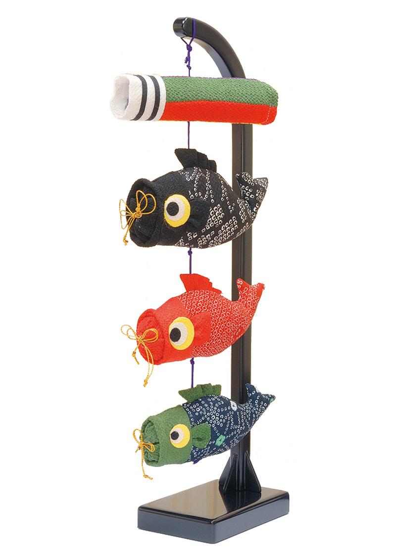 室内鯉のぼり つるし飾り 悠真 4号 五月人形 端午の節句 鯉のぼり 室内