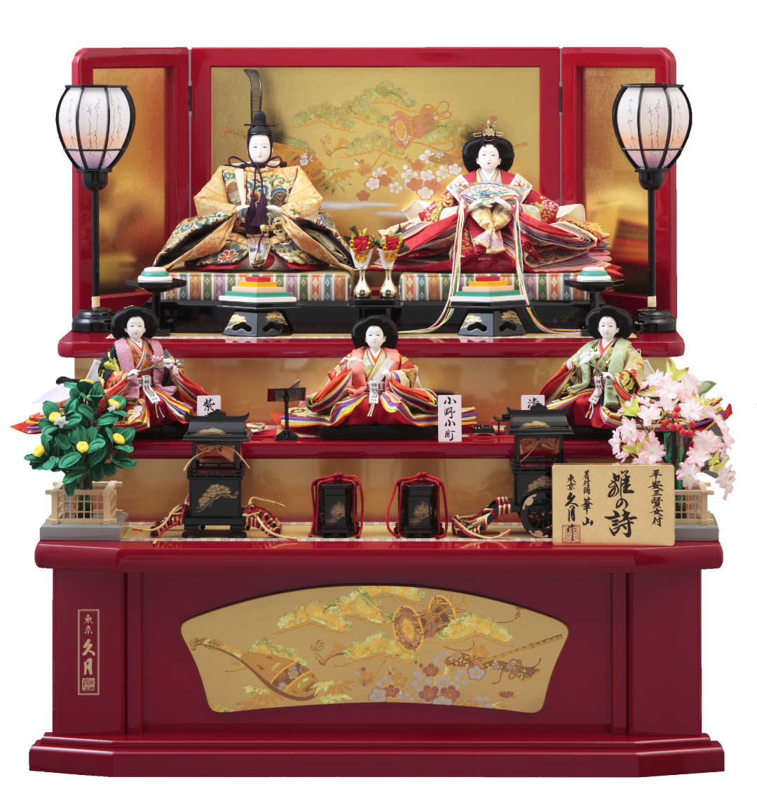 雛人形 久月 三段 木製 ひな人形 雛の詩 送料無料※ 出飾り 五人飾り 5811 300142 S3016 木製
