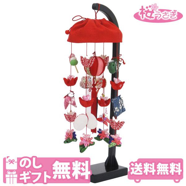 つるし飾り ひな祭り スタンド 雛 台 れんげ草 10号 正絹 雛人形 三月 お祝い 贈答品
