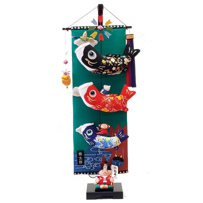 室内鯉のぼり つるし飾り 美工 桃太郎 中 五月人形 端午の節句 鯉のぼり 室内