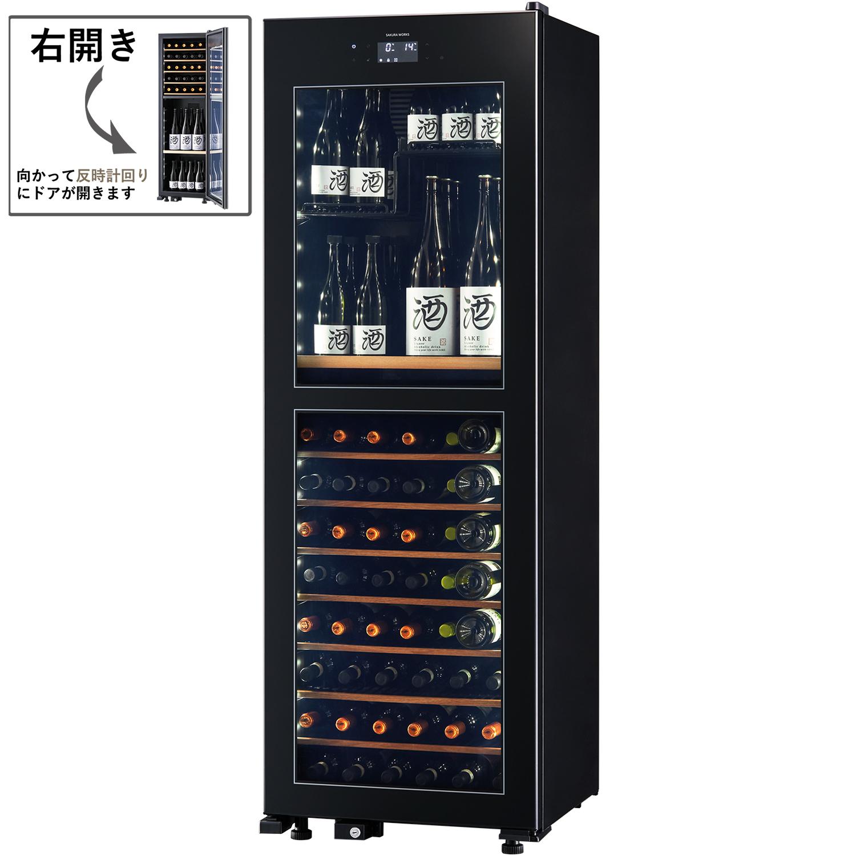 ワインと日本酒 両方欲張りたいあなたに 信憑 ご家庭でもお店でも活躍できる氷温 新登場 セラー さくら製作所 SAKURA M2 LX95DM2Z-RH-B 95本収納 コンプレッサー式 WORKSHYO-ON