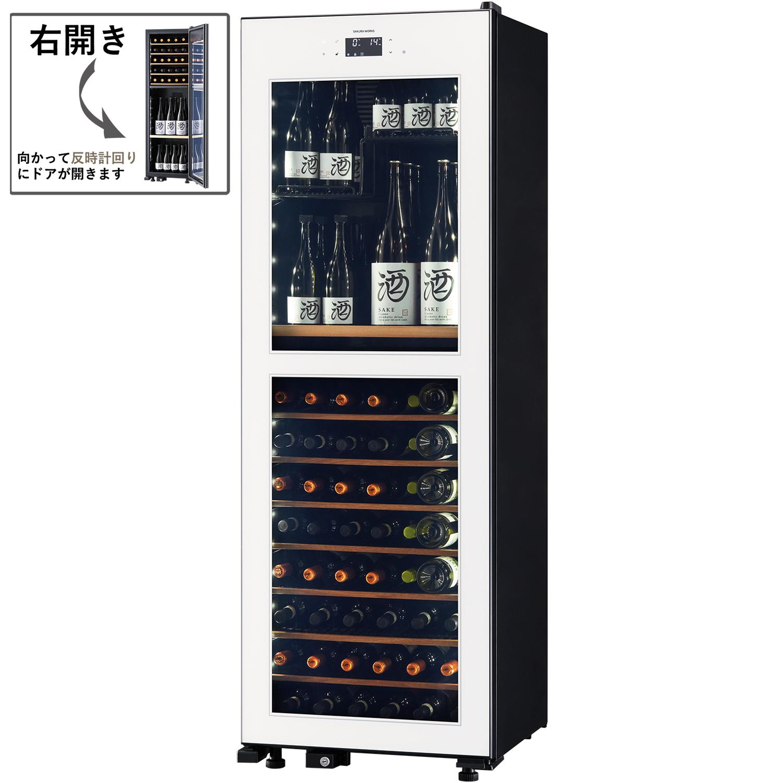 ワインと日本酒 両方欲張りたいあなたに 超激得SALE ご家庭でもお店でも活躍できる氷温 セラー 完全送料無料 さくら製作所 SAKURA 95本収納 コンプレッサー式 WORKSHYO-ON M2 LX95DM2Z-RH-W
