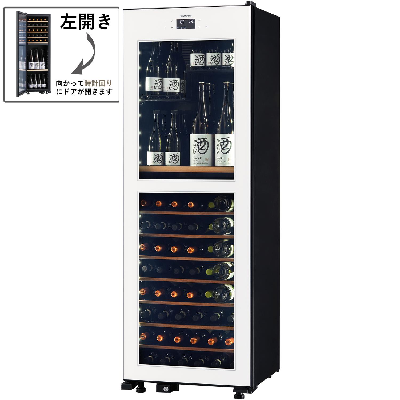 ワインと日本酒 両方欲張りたいあなたに ご家庭でもお店でも活躍できる氷温 セラー 新品未使用正規品 さくら製作所 SAKURA M2 返品送料無料 95本収納 LX95DM2Z-LH-W WORKSHYO-ON コンプレッサー式