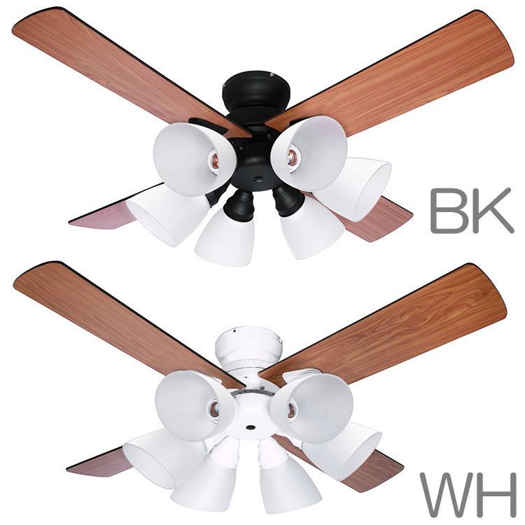 【あす楽】シーリングファン Windouble ウィンダブル 6灯 | BIG-102 | 全2色 | 羽根径106cm | リバーシブル羽根 | リモコン付属 | 1年保証