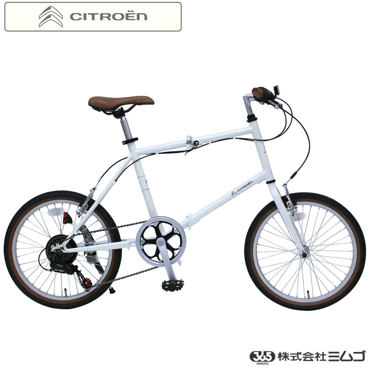 CITROEN FD-MINIVELO206SG シトロエン 20インチ ミニベロ MG-CTN206G 折り畳み自転車 ミムゴ 6段変速