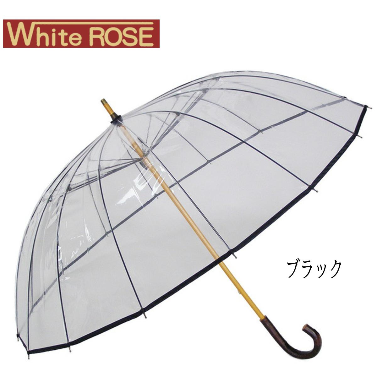 ホワイトローズ かてーる16桜 透明ビニール傘 16本骨 直径108cm 収納袋付き 日本製 (ブラック)
