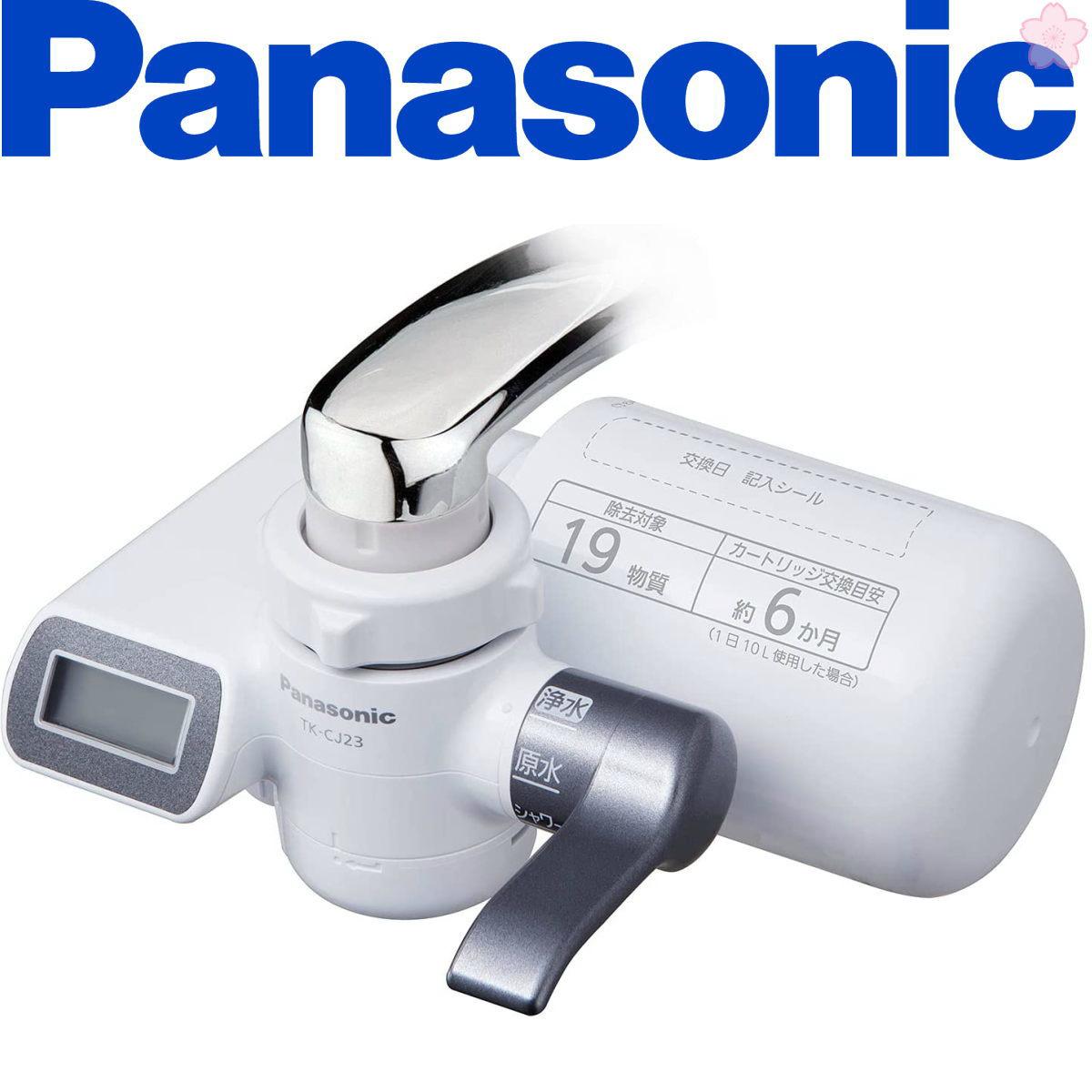 Panasonic 浄水器 蛇口直結型   TK-CJ23-H   13物質+7物質除去   メタリックグレー   対応カート TK-CJ23C1   パナソニック