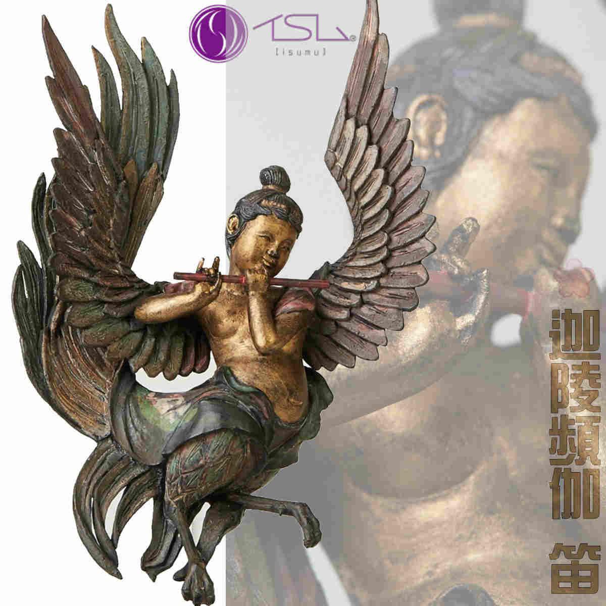 迦陵頻伽 笛 | かりょうびんが ふえ | 約159(H)×80(W)×59(D)mm 105g | イSム TanaCOCORO 掌 | 仏像 | イスム