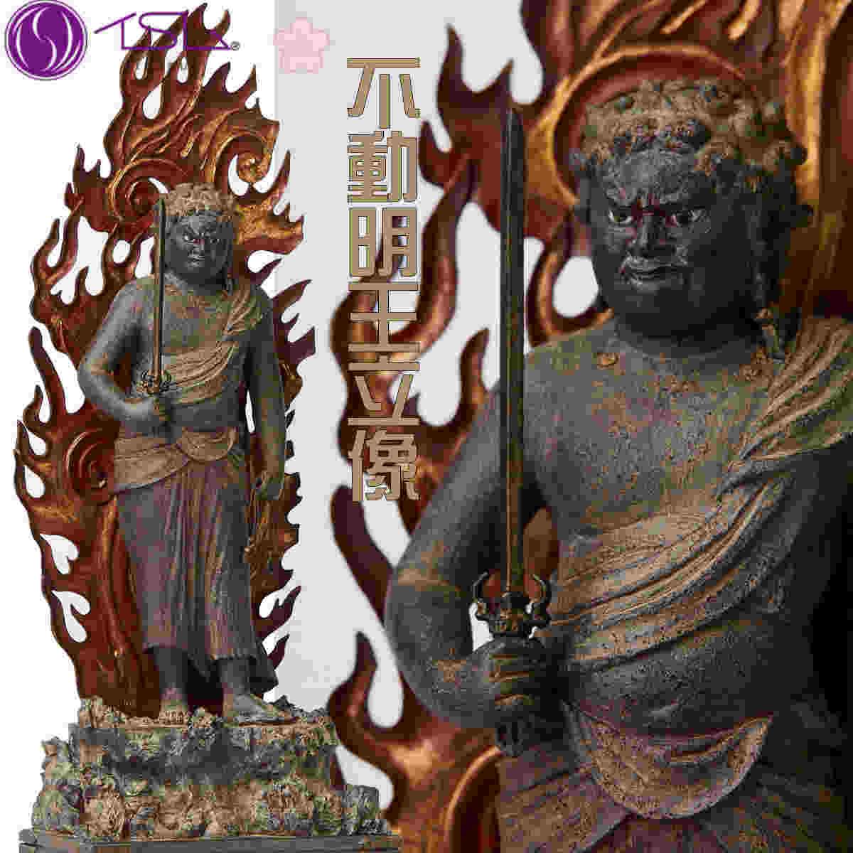 不動明王立像 | ふどうみょうおう | 約208(H)×85(W)×50(D)mm 265g | イスム TanaCOCORO 掌 | 仏像 | イSム