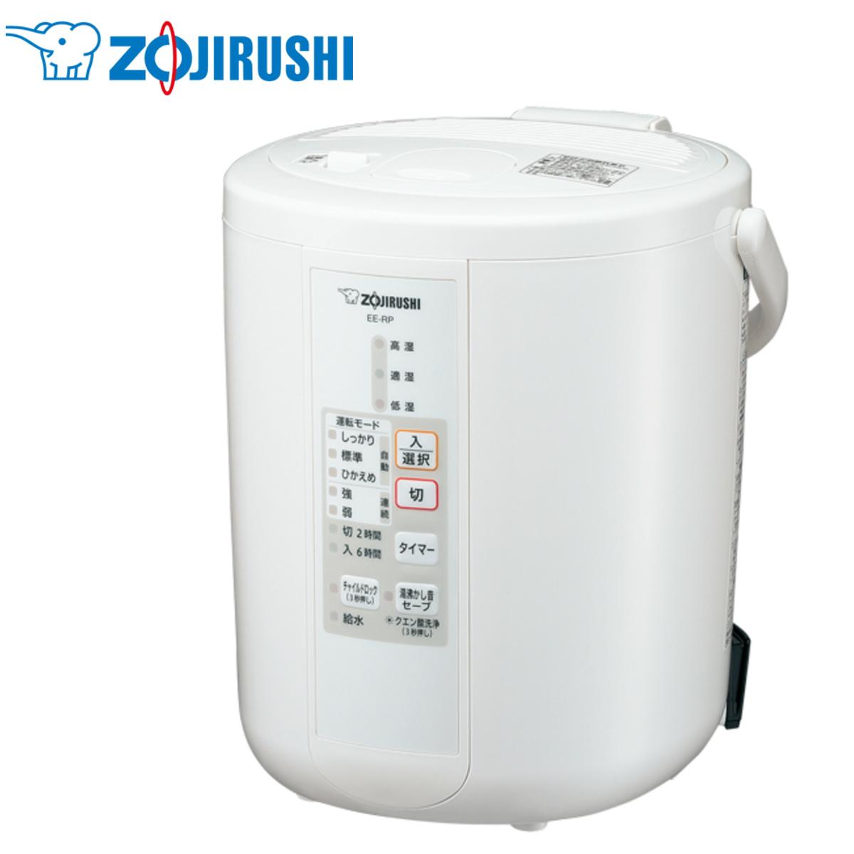 ZOJIRUSHI 象印 スチーム式 加湿器 ホワイト EE-RP35-WA