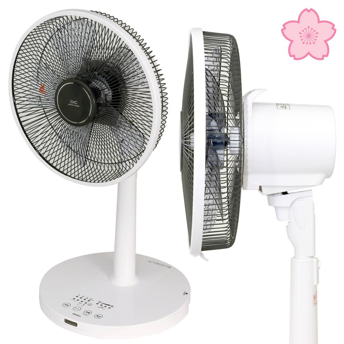 【あす楽】SKJ DCタッチ式 リビング扇風機 | SKJ-K309TDC SKJ-K309TDC | | 1年保証 リモコン付 | DCモーター搭載 | 全高695-875mm | 5枚羽根 | エスケイジャパン 1年保証, YOKA TOWN ヨカタウン:b94c2dc3 --- officewill.xsrv.jp
