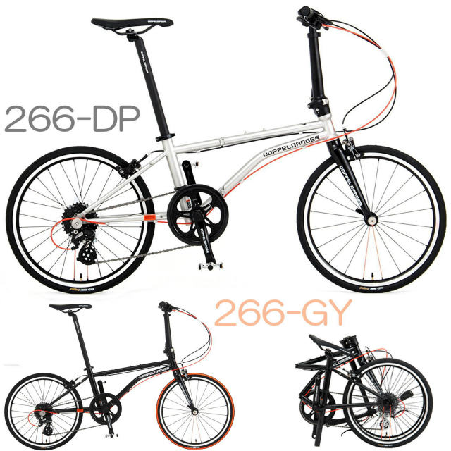 DOPPELGANGER 20型 折畳自転車 266-DP/GY | Master-Piece | 全2色 | 8段変速 | ドッペルギャンガー 1年保証