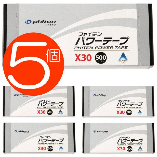 【5個】 Phiten | パワーテープ X30 | 500マーク入 | 10シール×50シート×5箱 | 濃度30倍アクアチタン含浸 | 0109PT710000 | ファイテン