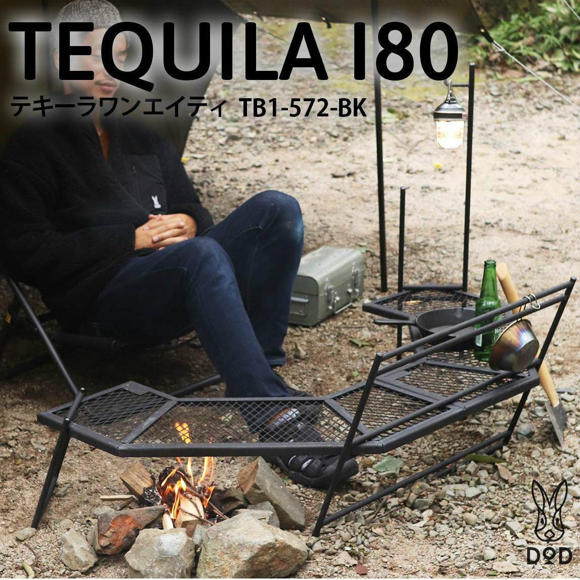DOD テキーラワンエイティ TB1-572-BK | 180度コックピット型テーブル | 3mm厚の鉄を使用 | ドッペルギャンガー