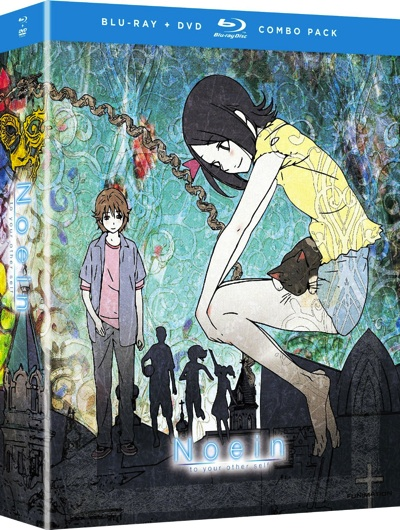 ノエイン もうひとりの君へ コンプリートシリーズ TVアニメ ブルーレイとDVDのセット Noein: Complete Series・お取寄
